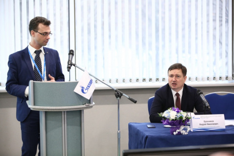 "Report of the head of CVRE department Yu. V. Kozhukhov at the plenary meeting of the 308 Department of PJSC ""Gazprom "" ""Results of the work of gas transport companies and UGS for the operation of compressor stations of PAO ""Gazprom"" for 2018, the main problematic issues, positive experience"" chaired by Deputy head of the 308 Department A. N. Bronnikov"