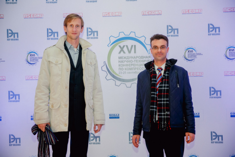 At the XVI International scientific and technical conference on compressor engineering. 23-25 September 2014 St. Petersburg, ZAO REPH, from Left to right: S. V. Kartashov, Yu. V. Kozhukhov