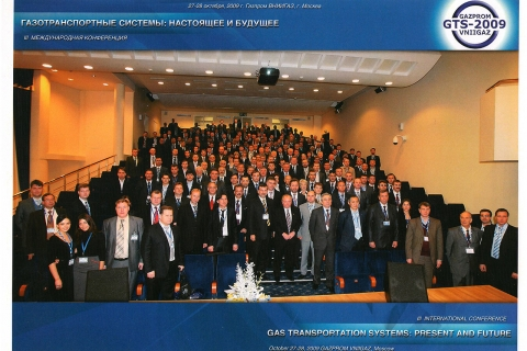 """2009: associate Professor of the """"Compressor, vacuum and refrigeration"""" Department Yu. V. Kozhukhov at the III international conference """"Gas Transport systems: present and future """" at OOO """"Gazprom VNIIGAZ"""""""