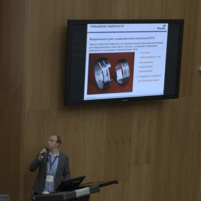 Compressor Technology Symposium 2019: report by Howden spokesman Eugene Fomin