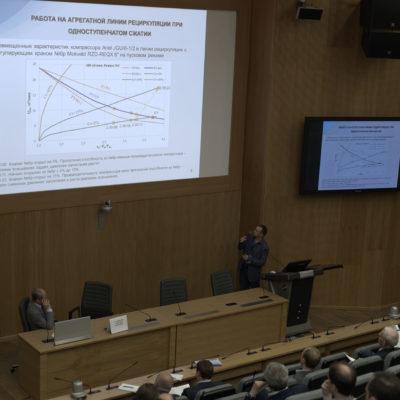 Symposium on compressor technology 2019: report of the representative of Sibneftetransproekt LLC A.D. Vanyashov