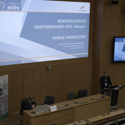 Compressor equipment symposium 2019: report by the head of the design department of Iskra NPO S.V. Kasyanov