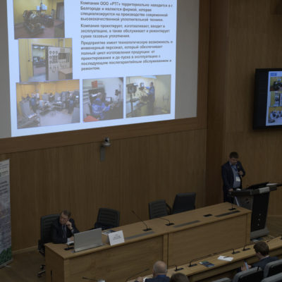 Symposium on compressor technology 2019: performance of the company LLC Rusturbogreys