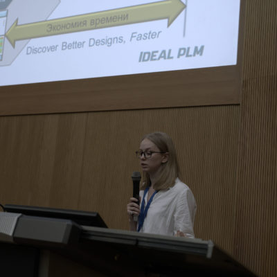 Compressor Symposium 2019: Speech by Ideal PLD