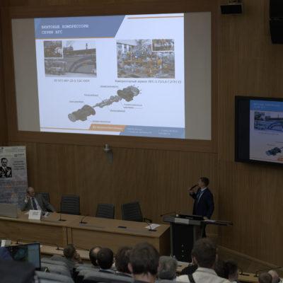 Compressor Equipment Symposium 2019: report by A.E. Volodin - representative of the company Penzakompressormash