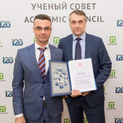 Certificates of appreciation delivery from the Committee on science and higher school of St. Petersburg Administration to the head of the CVRE Department – acting Director of the Institute for energy and transport systems Y. V. Kozhuhov. The award is delivered by the Vice-rector for scientific work of SPbSPU - corresponding member of RASV. V. Sergeev.