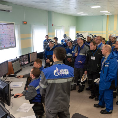"Y. V. Kozhukhov and S. V. Kartashov among the meeting participants of PAO ""Gazprom "" "" TDA application and operation experience at gas production facilities. Turbo-expander equipment perspective samples creation"" on the site of NGDU Zapolyarnyi NGKM OOO ""Gazprom dobycha Yamburg"""