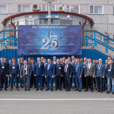 "Yu V. Kozhukhov and S. V. Kartashov among the meeting participants of PAO ""Gazprom"" "" TDA application and operation experience at gas production facilities. Turbo-expander equipment perspective samples creation"" on the site of NGDU Zapolyarnyi NGKM OOO ""Gazprom dobycha Yamburg"""