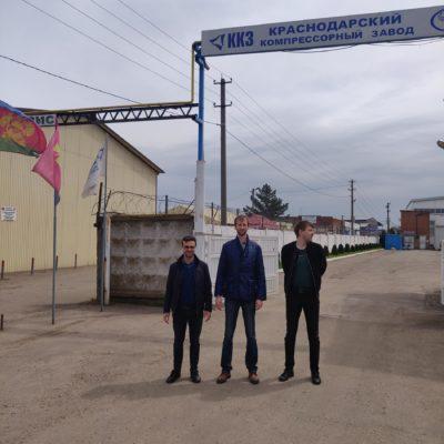 Visit to Krasnodar Compressor Plant. From left to right: head of CVRT&PS science group Yu.V. Kozhukhov, deputy head of the scientific group of CVRT&PS S.V. Kartashov, project manager of the scientific group A.A. Aksenov