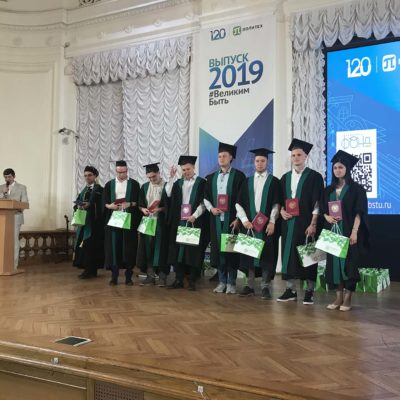"Master diplomas delivery by the scientific director of the scientific and engineering center ""Compressor, vacuum and refrigeration eengineering and pneumatic systems"" - head of the CVRE Department SPbPU Y V. Kozhukhov 2019"