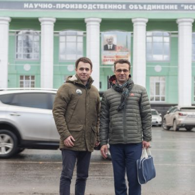 "Project Manager of the center A. M. Yablokov and the scientific director of the center Y..V. Kozhukhov at NPO ""Iskra"" Perm."