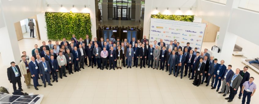 "2019 year symposium on compressor technique. Participants of the 21st international industrial Symposium ""Compressors and compressor equipment"", held by the ""Compressor, vacuum and refrigeration engineering"" department."