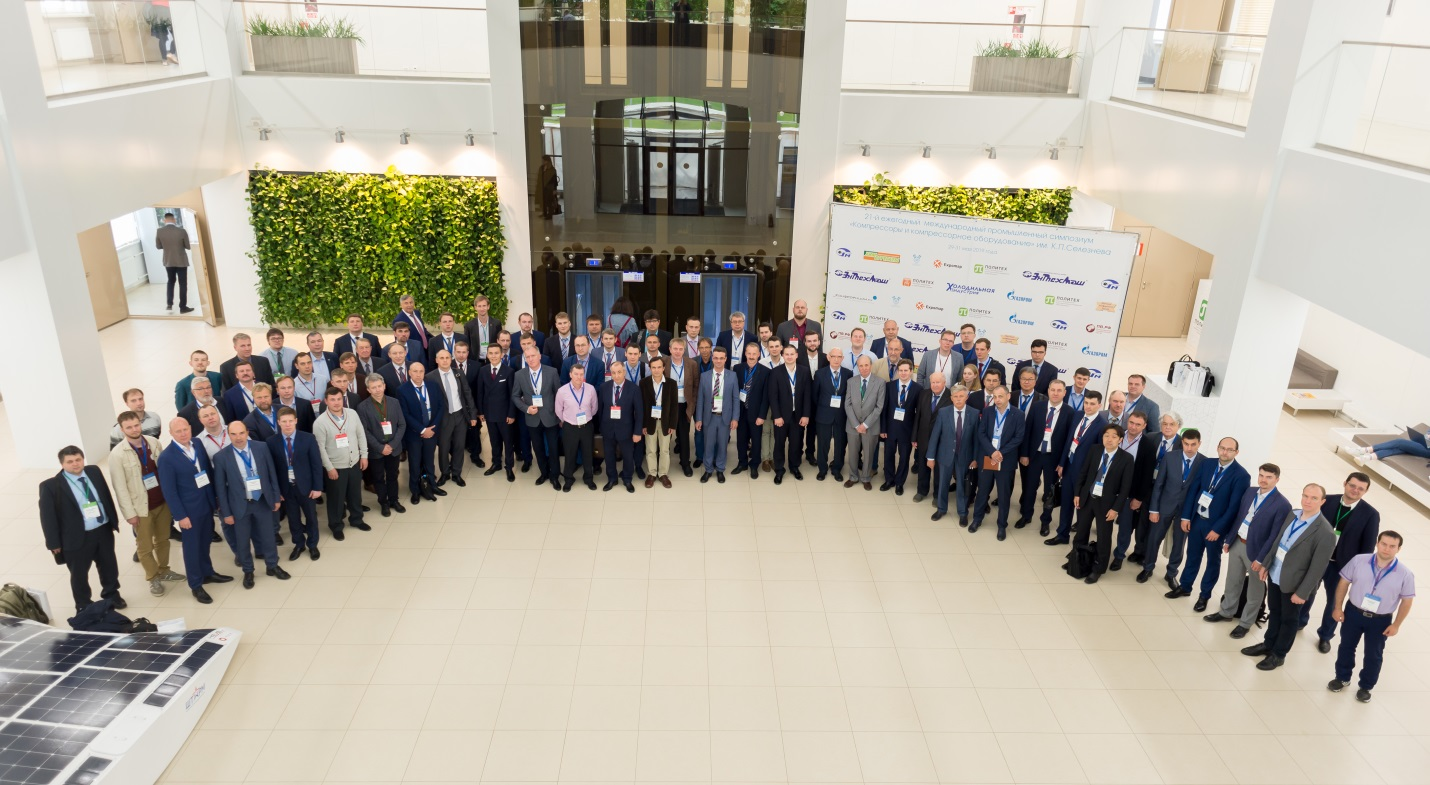 """2019 year symposium on compressor technique. Participants of the 21st international industrial Symposium """"Compressors and compressor equipment"""", held by the """"Compressor, vacuum and refrigeration engineering"""" department."""