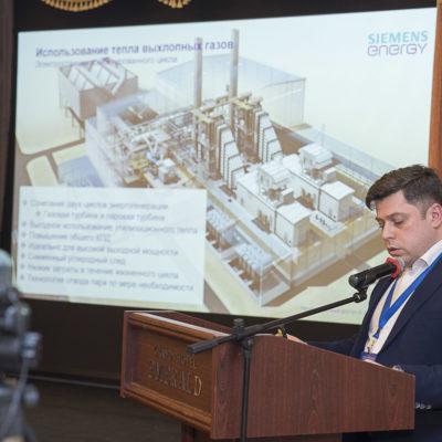 Conference 2021: presentation by Siemens Energetika LLC