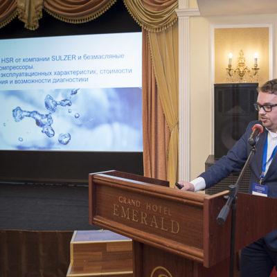 Conference 2021: Sulzer Presentation