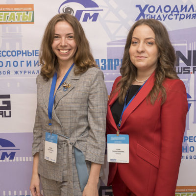 Conference 2021: representatives of the organizing committee of the conference E.S. Zaitseva and N.M. Tuzova