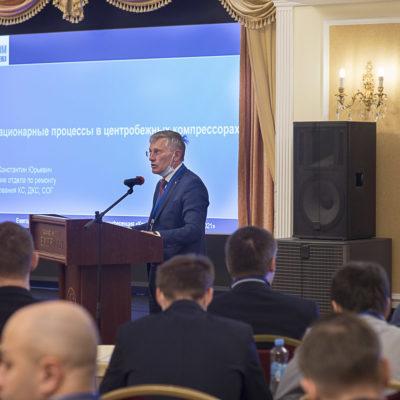 "Conference ""Compressor Technologies"" 2021: report of the company, a branch of LLC ""Gazprom invest"" ""Gazprom repair"""
