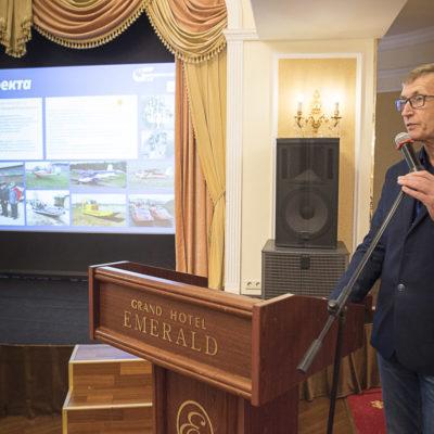 Conference 2021: presentation by Compressor-Gas LLC