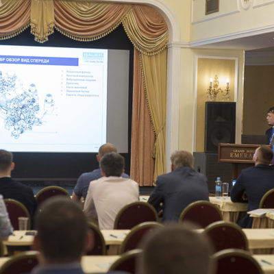 Conference 2021: presentation by BAUER Kompressoren