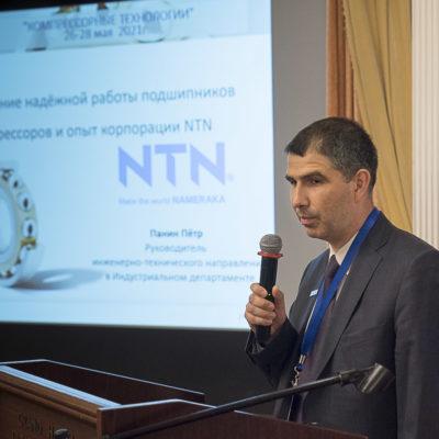 Conferences 2021: presentation by NTN-SNR