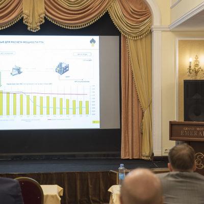 "Conferences 2021: report of the company ""Kynsko-Chaselskoe neftegaz"""
