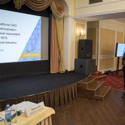 """Conference 2021: report of JSC """"Penzkompressormash"""""""