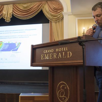 Conference 2021: report of Povolzhskaya Scientific and Production Company LLC