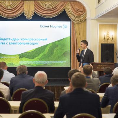 Compressor Technology Conference 2021: Baker Hughes Presentation