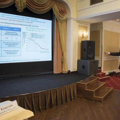 Conference 2021: report of Gazprom VNIIGAZ LLC