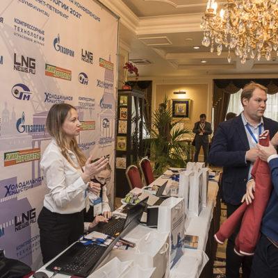 Conference 2021: registration of participants